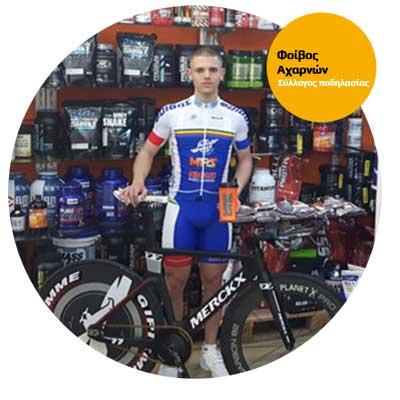 Φοίβος Aχαρνών - Σύλλογος ποδηλασίας