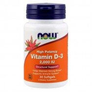 Vitamin D-3 2000 IU - 30 softgels Now Foods / Βιταμίνη D3