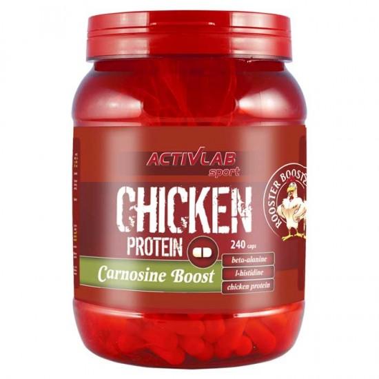 Chicken Carnosine Boost 240 caps - Activlab / Αμινοξέα Χάπια