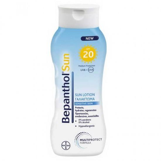 Bepanthol Sun Lotion Γαλάκτωμα 200ml SPF20 για ευαίσθητο δέρμα