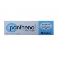 C Panthenol Active Skin Care Vitamin C + Urea 100γρ Ευαίσθητο Δέρμα - Cellojen / Κρέμα Σώματος