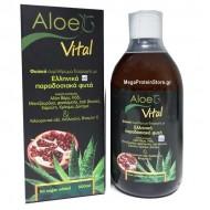 Aloe G Vital 500 ml - Genomed