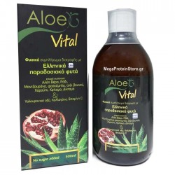 Aloe G Vital 500 ml - Genomed