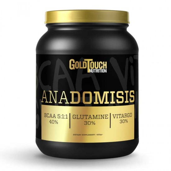 Anadomisis 500gr - GoldTouch Nutrition
