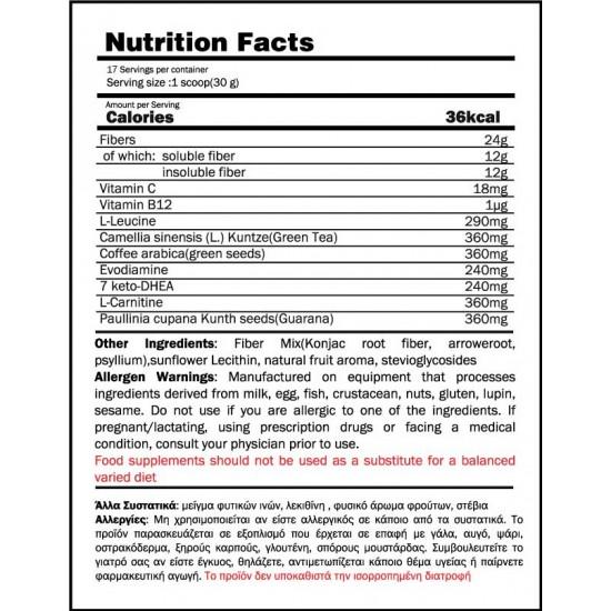 DietX 500gr - GoldTouch Nutrition / Μεταβολισμός - έλεγχος όρεξης
