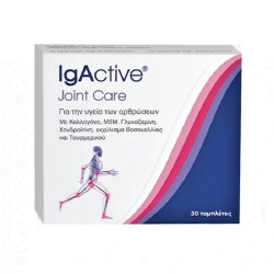 Joint Care 30 caps - IgActive
