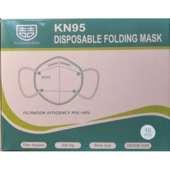 KN95 FFP2 Μάσκα Προστασίας Λευκή 10τμχ - Jiji Huang