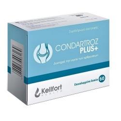 Condartroz Plus 60 ταμπλέτες - Kellfort