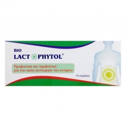 Lactophytol 14 καψάκια - Medichrom / Προβιοτικό