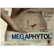 Megaphytol 15 κάψουλες - Medichrom / Προβιοτικό