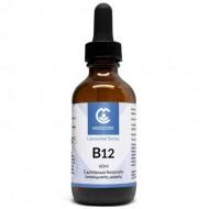 Λιποσωμιακή Bιταμίνη B-12 60ml - Medicore / Liposomal Vitamin