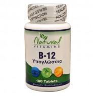 B-12 1000mcg 100 tabs - Natural Vitamins