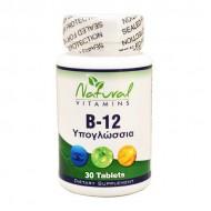 B-12 1000mcg 30 tabs - Natural Vitamins