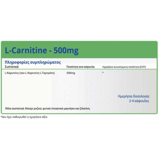 L-Carnitine 500mg 30 caps - Natural Vitamins