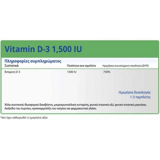 Vitamin D-3 1500 IU 100 tabs - Natural Vitamins