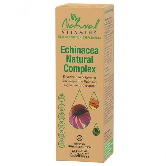 Echinacea Natural Complex 50ml - Natural Vitamins  / Εκχύλισμα Εχινάκεια Πρόπολη Θυμάρι