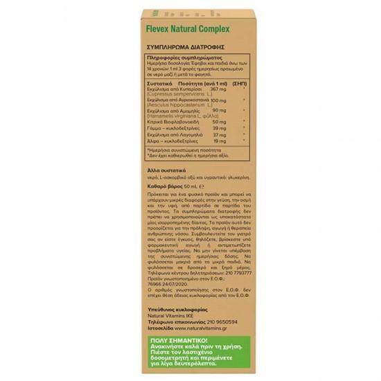 Flevex Natural Complex 50ml - Natural Vitamins / Κιρσοί - Αιμορροΐδες
