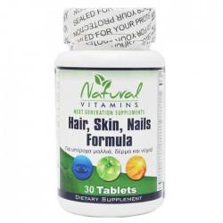 Hair Skin Nails Formula 30 tabs - Natural Vitamins