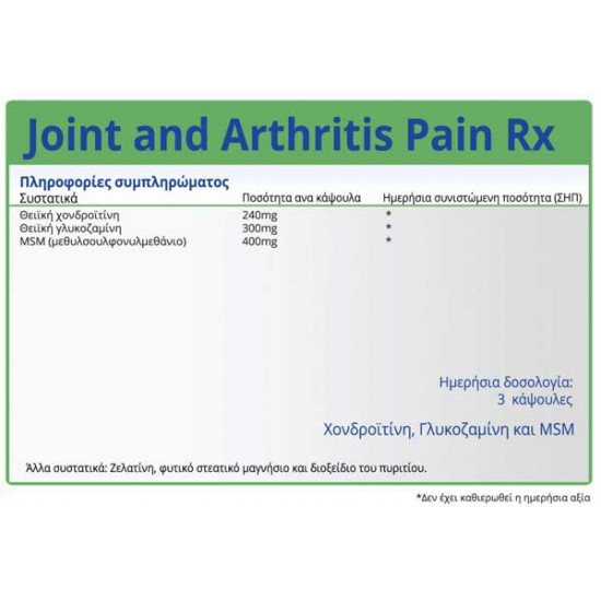 Joint and Arthritis Pain Rx 60 caps - Natural Vitamins