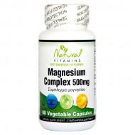 Magnesium 500mg 60 vcaps - Natural Vitamins