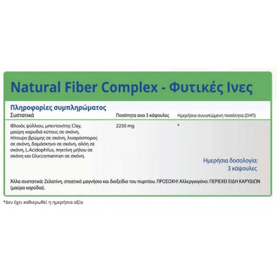 Natural Fiber Complex 45 caps - Natural Vitamins