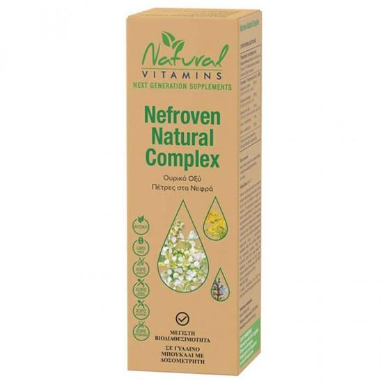 Nefroven Natural Complex 50ml - Natural Vitamins / Ουρικό - Πέτρες στα Νεφρά