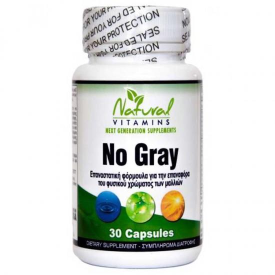 No Gray 30 caps - Natural Vitamins