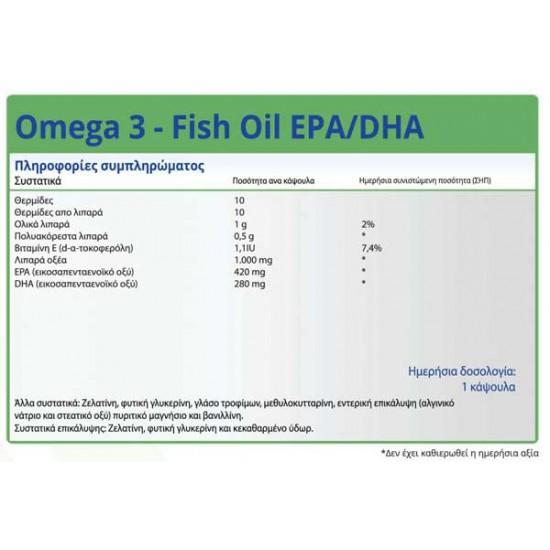 Omega 3 - Enteric Coated Fish Oil 1,000mg 700mg EPA/DHA 60 caps - Natural Vitamins