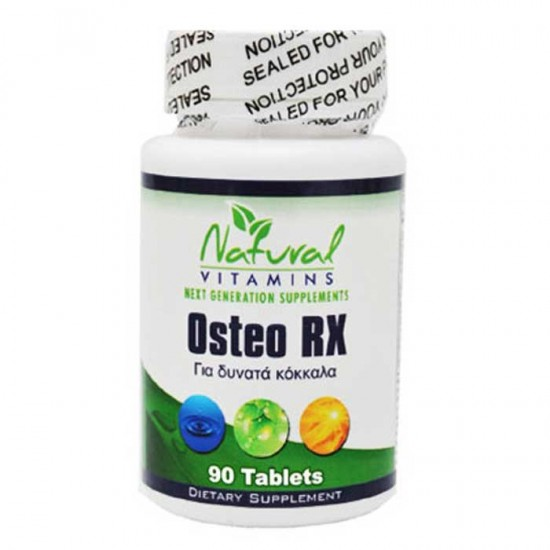 Osteo Rx 90 tabs - Natural Vitamins / Αρθρώσεις - Οστά