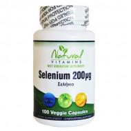 Selenium 200mcg 100 vcaps - Natural Vitamins