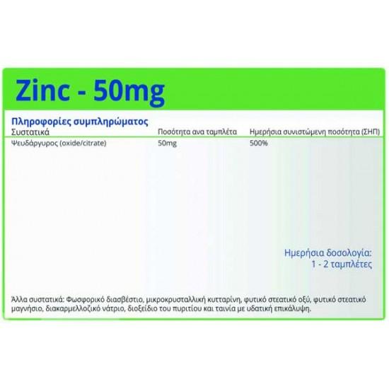 Zinc 50mg 100 tabs - Natural Vitamins