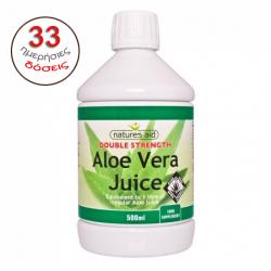 Αλόη Φυσικός Χυμός - Aloe Vera Juice Double Strength 500 ml Natures Aid