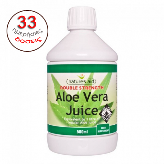 Αλόη Φυσικός Χυμός - Aloe Vera Juice Double Strength 500 ml Natures Aid