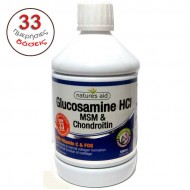 Glucosamine, MSM και Chondroitin Liquid Natures Aid 500 ml /  Αρθρώσεις