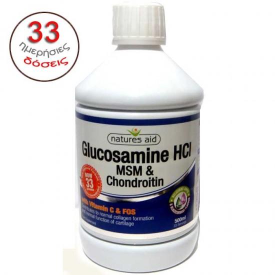 Glucosamine, MSM και Chondroitin Liquid Natures Aid 500 ml /  Αρθρώσεις