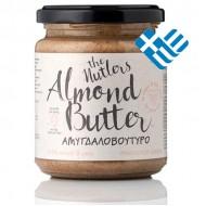 Κλασικό Βούτυρο Αμυγδάλου 250γρ - the Nutlers / Ελληνικό Αμυγδαλοβούτυρο