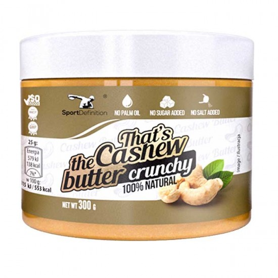 That's the Cashew Butter 100% Natural 300γρ - Sport Definition / Βούτυρο από Κάσιους