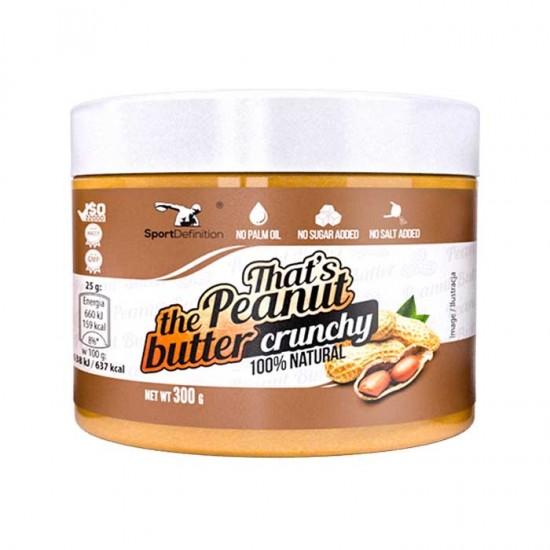 That's the Peanut Butter 300γρ - Sport Definition / Φυστικοβούτυρο