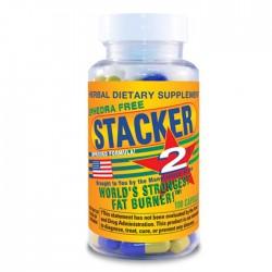 Λιποδιαλύτης Stacker 2 Ephedra Free 100 κάψουλες
