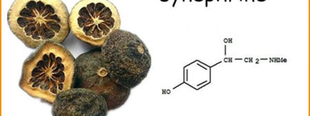 Συνεφρίνη Ο Άγνωστος Λιποδιαλύτης