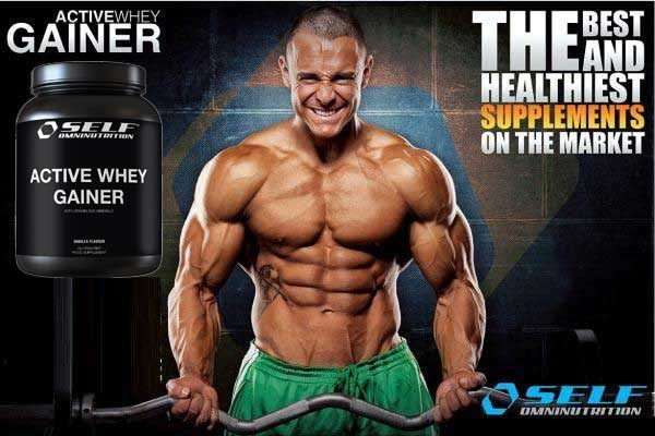 Active Whey Gainer - SELF Omninutrition