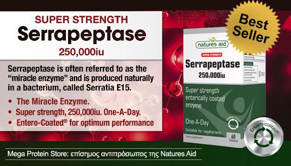 Serrapeptase 250,000 iu της Nature's Aid